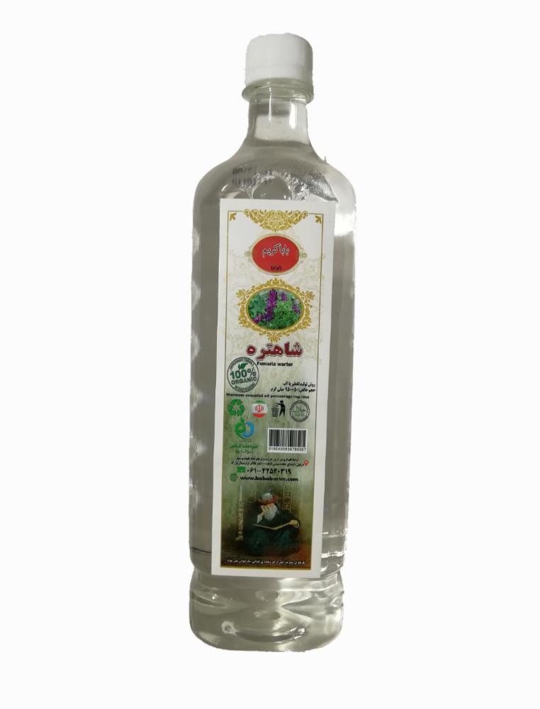 عرق شاهتره  _ 1لیتر بابا کریم (قوام) - عرق شاهتره  یک لیتری قوام