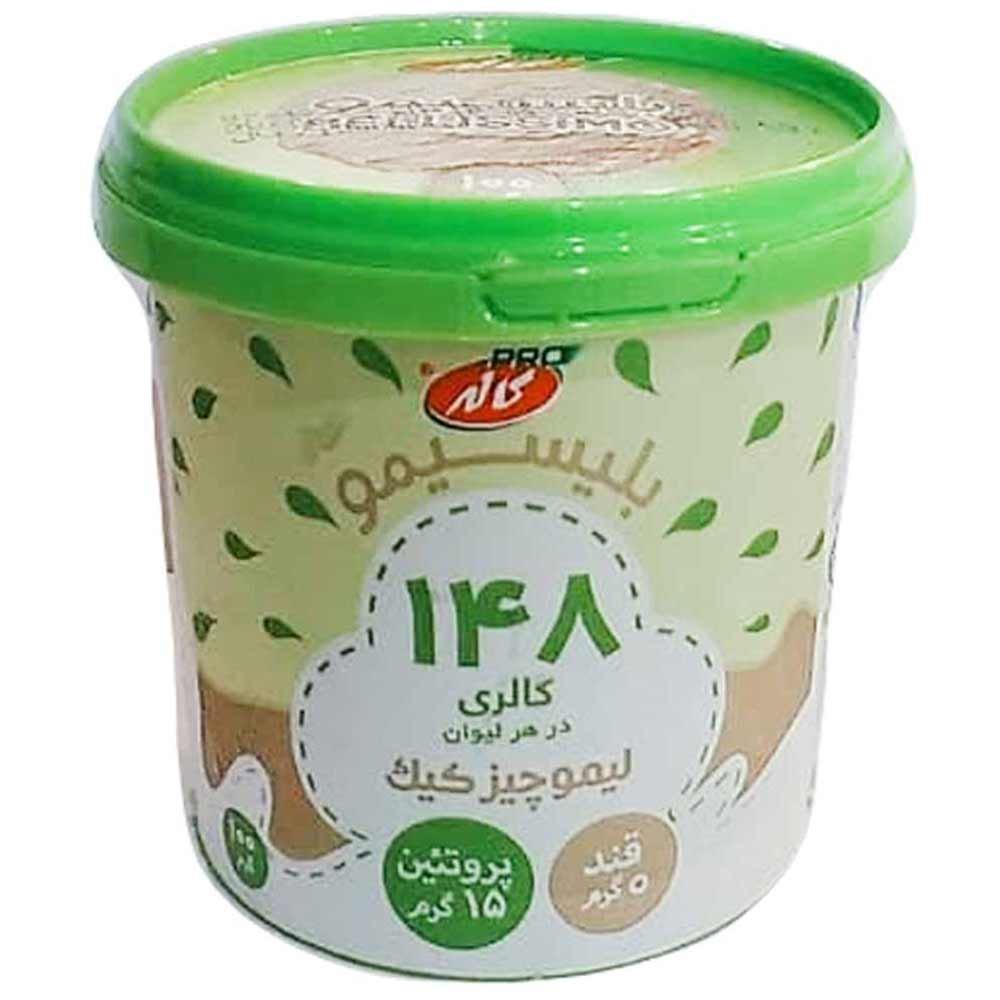 بستنی لیوانی پروتئینه لیمو چیز کیک 100g  کاله - بستنی لیوانی پروتئینه لیمو چیز کیک 100 گرم کاله