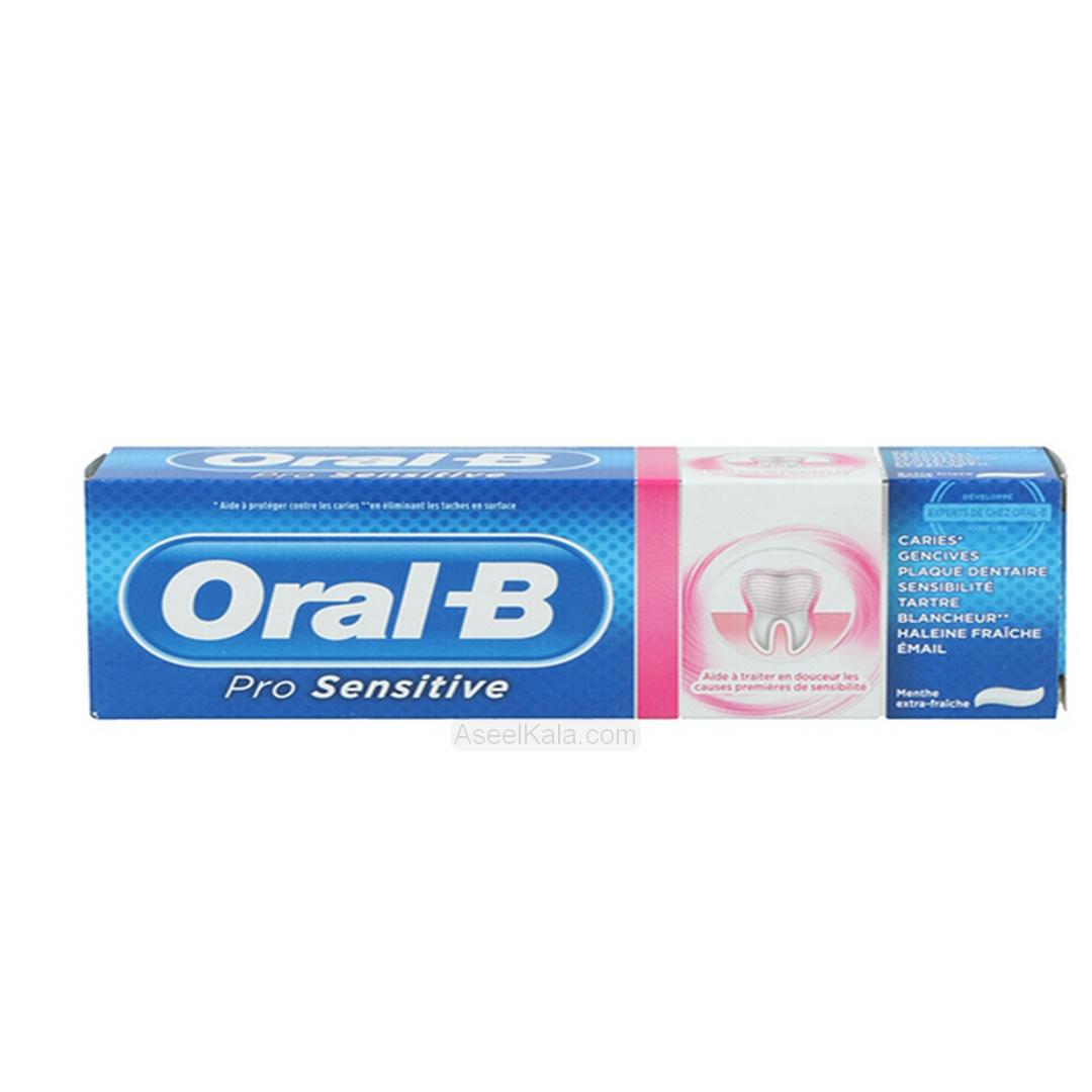 خمیردندان 75MIL اورال بی(Oral B) مدل pro sensitive - خمیردندان 75MIL اورال بی(Oral B) مدل pro sensitive