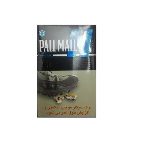 سیگار پال مال سوئیچی PALL MALL - سیگار پال مال سوئیچی PALL MALL