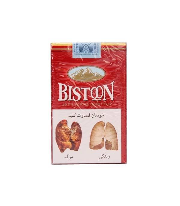 سیگار بیستون قرمز BISTOON - سیگار بیستون قرمز BISTOON