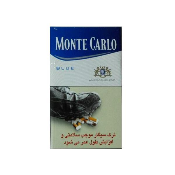 سیگار مونت کارلو آبی BLUE - سیگار مونت کارلو آبی BLUE