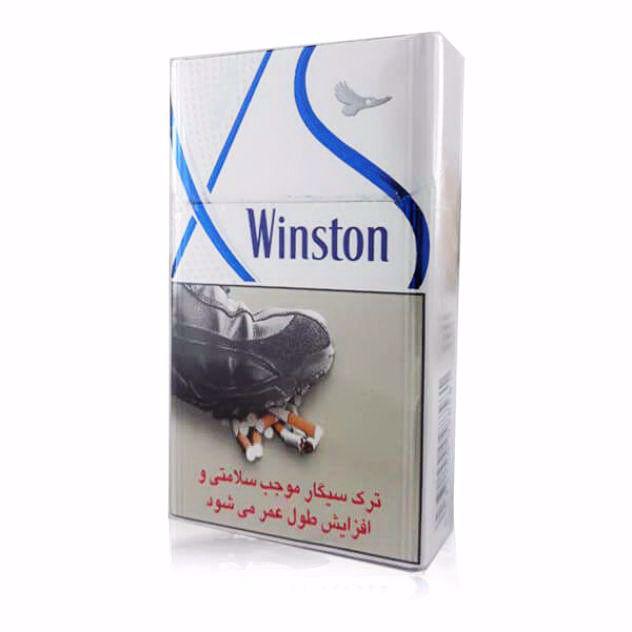 سیگار وینستون ایکس استایل XS آبی - سیگار وینستون ایکس استایل XS آبی