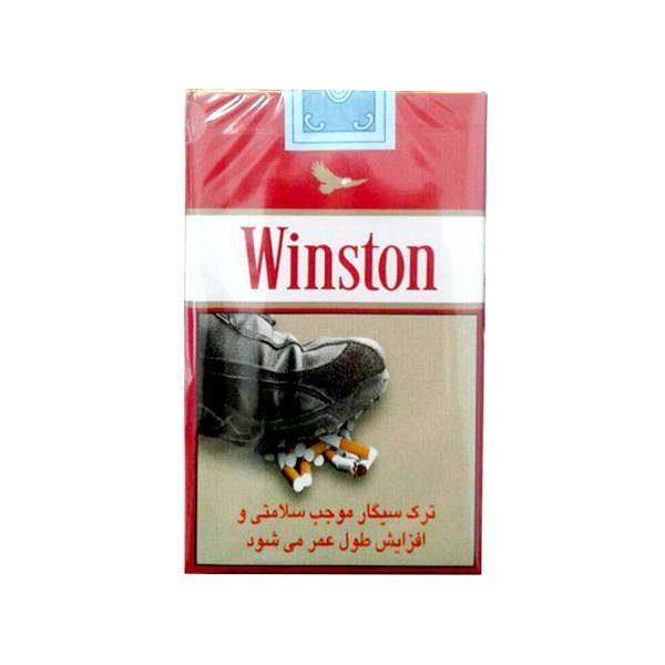 سیگار وینستون قرمز - سیگار وینستون قرمز