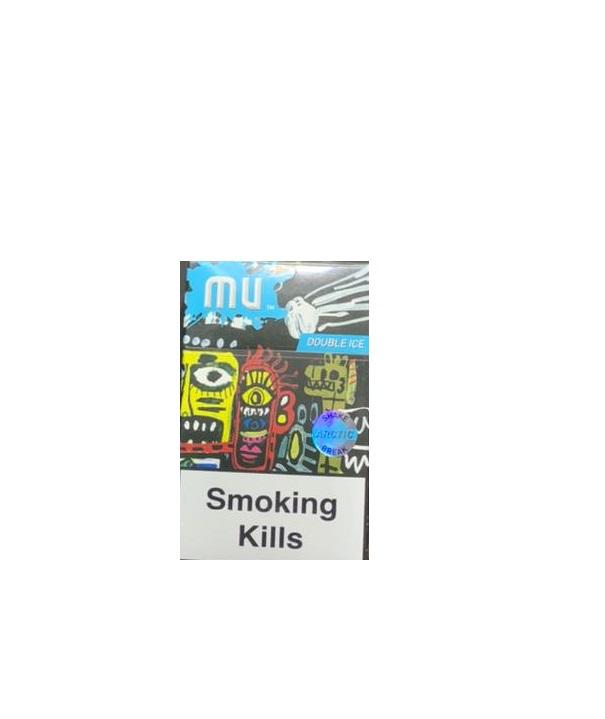 سیگار ام یو آبی MU - سیگار ام یو قرمز MU