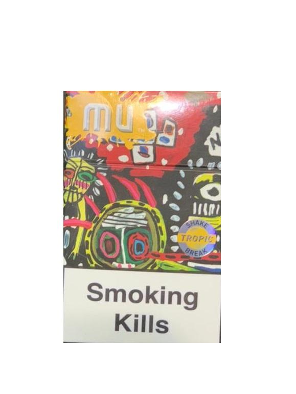 سیگار ام یو قرمز MU - سیگار ام یو قرمز MU