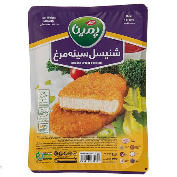 شنیسل سینه مرغ 540 گرم پمینا کاله  - شنیسل سینه مرغ 540 گرم پمینا کاله