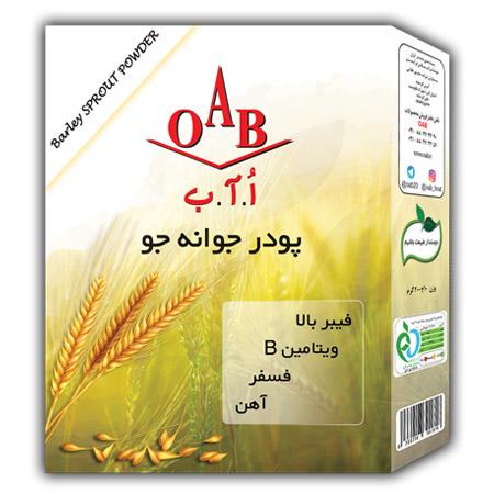 پودر جوانه جو 200g OAB   - پودر جوانه جو 200g OAB