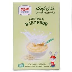 غذای کودک 250 گرم  برنجین با شیر غنچه - غذای کودک 250 گرم  برنجین با شیر غنچه