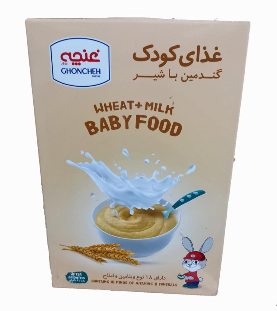 غذای کودک 250 گرم  گندم  با شیر غنچه - غذای کودک 250 گرم  گندم  با شیر غنچه