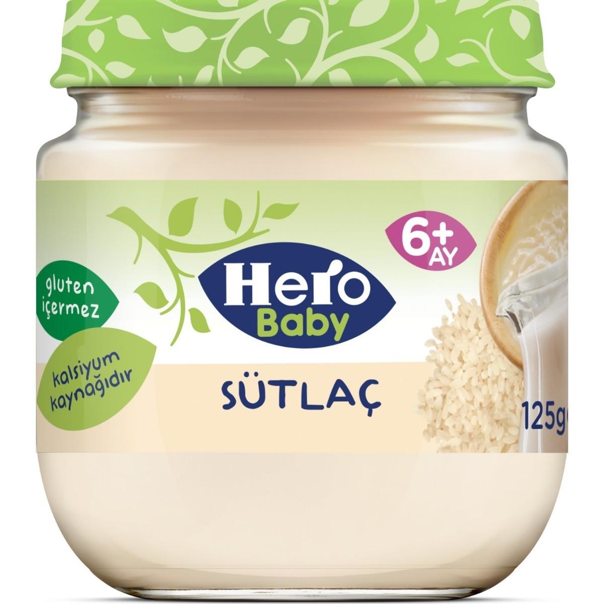 پوره شیر برنج 125 گرم Hero Baby - پوره شیر برنج 125 گرم Hero Baby