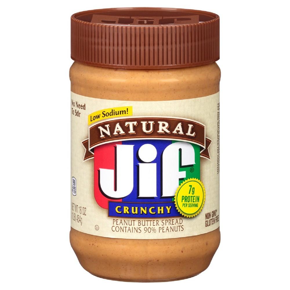 کره بادام زمینی کم سدیم جیف (JIF) - کره بادام زمینی کم سدیم جیف (JIF)