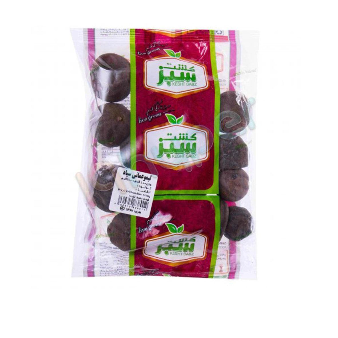 لیمو عمانی سیاه 100 گرم کشت سبز - لیمو عمانی سیاه 100 گرم کشت سبز