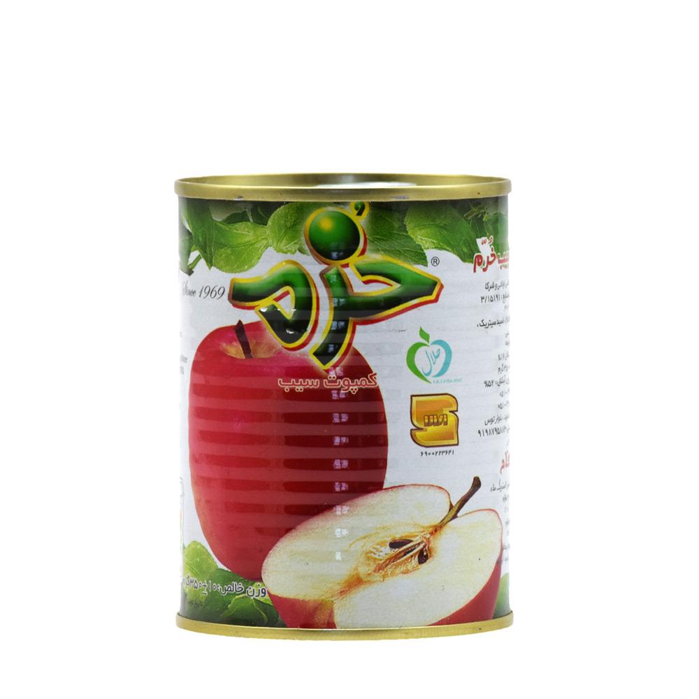کمپوت سیب 350 گرم خرم - کمپوت سیب 350 گرم خرم