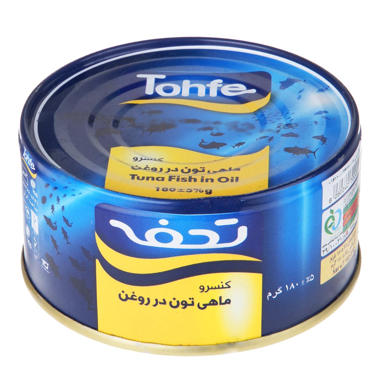 کنسرو تن ماهی ساده  180g تحفه - کنسرو ماهی تن در روغن گیاهی کلیددار 180 گرمی تحفه