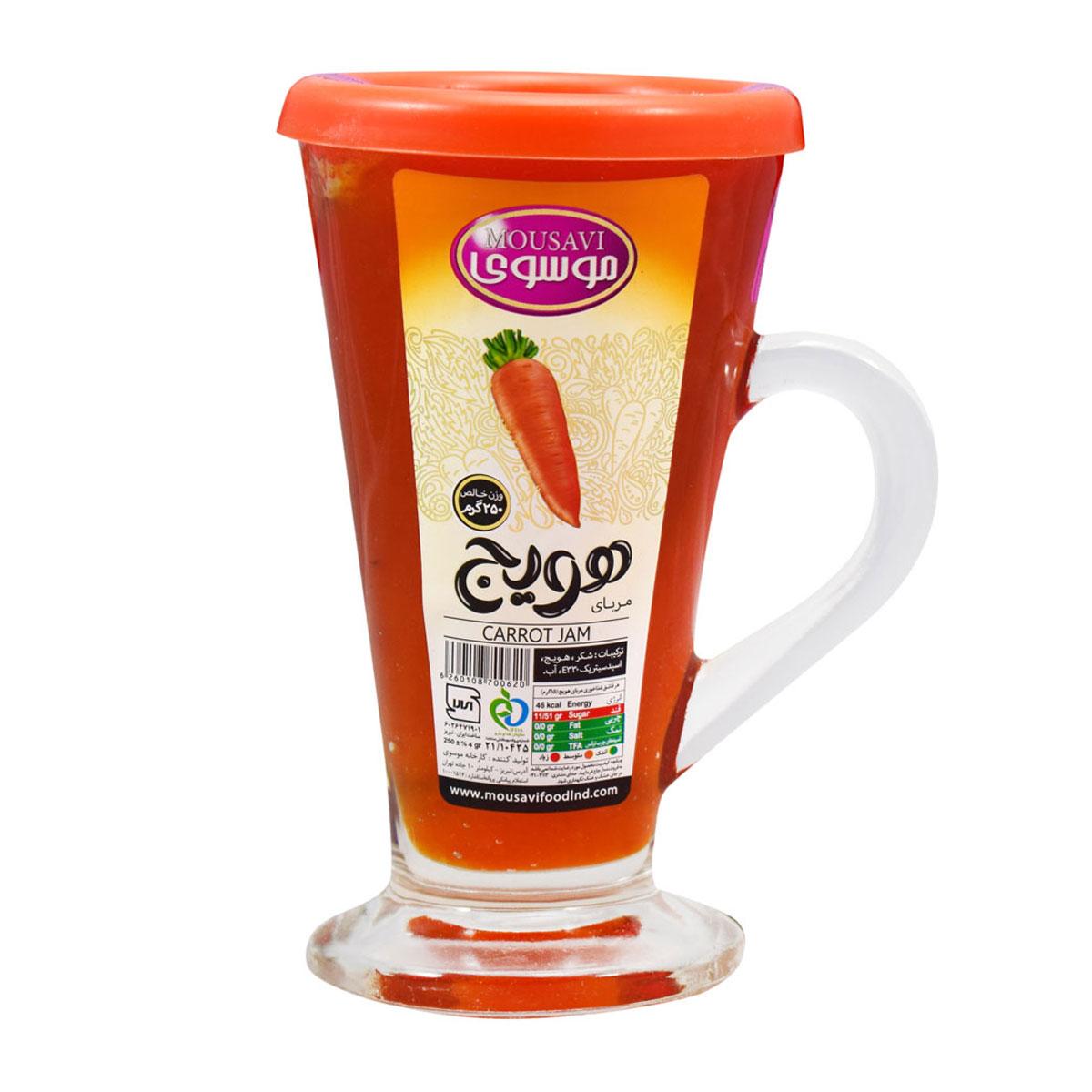 مربا هویج 250 گرم لیوانی موسوی - مربا هویج 250 گرم لیوانی موسوی