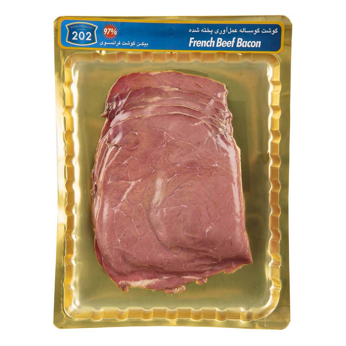 گوشت گوساله عمل آوری پخته شده 250 گرم بیکن گوشت فرانسوی 202 - گوشت گوساله عمل آوری پخته شده 250 گرم بیکن گوشت فرانسوی 202