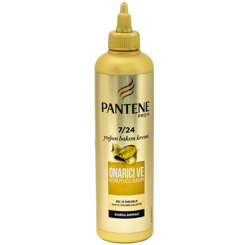 کرم موی آبرسان و حجم دهنده 300MIL پنتن PANTENE - کرم موی آبرسان و حجم دهنده 300MIL پنتن PANTENE