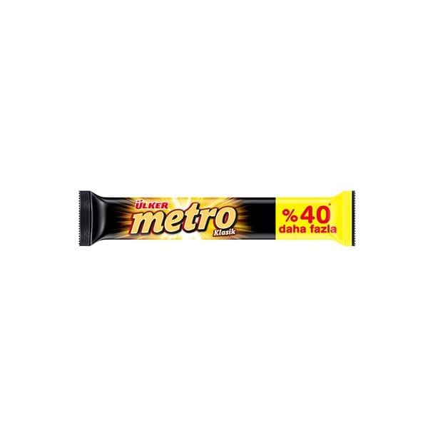 شکلات 56 گرمی مترو metro - شکلات 56 گرمی مترو metro